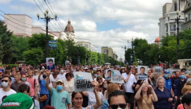На Далекому Сході пройшли мітинги під антипутінські гасла
