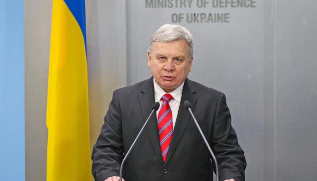 Министры обороны Украины и Турции обсудили ситуацию в Азово-Черноморском регионе