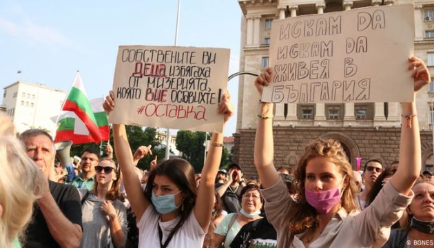 Протести у Болгарії: мітингувальники заблокували перехрестя в центрі Софії