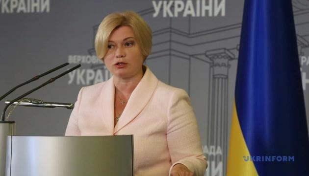 Геращенко заявляє, що для ТКГ треба шукати новий майданчик замість мінського