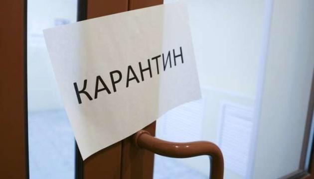 Карантин выходного дня: Могилев-Подольский хочет сам принимать решения