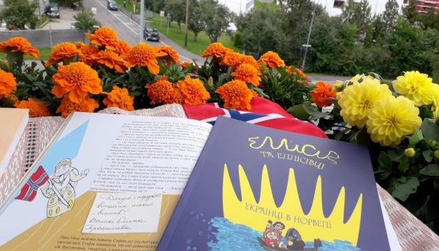 Нова книга про доньку Ярослава Мудрого поповнила бібліотеку української школи в Осло