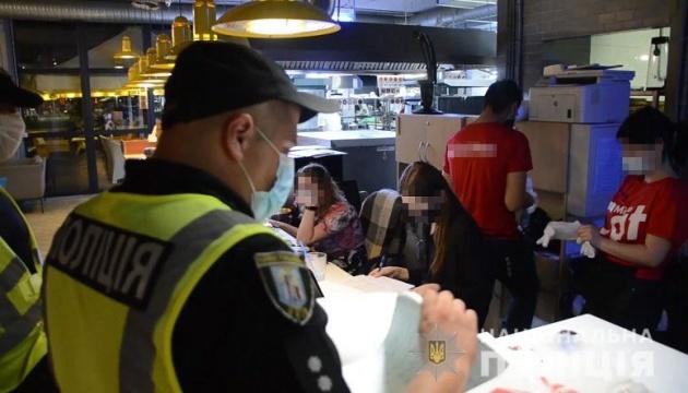 Через порушення карантину у Києві закрили ще три розважальні заклади