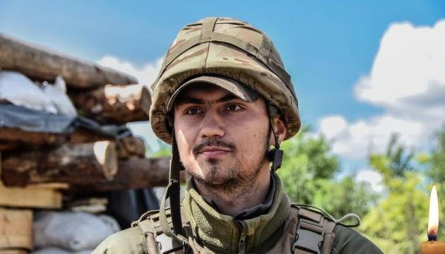 President confers Hero of Ukraine title on Ukrainian defender Matviiv