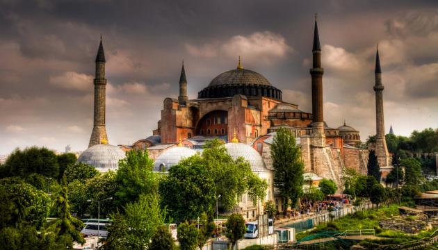 Про Святу Софію та «міст між цивілізаціями»