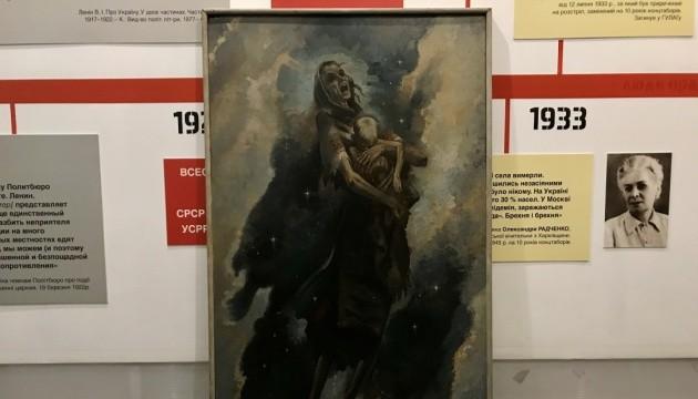Першу у світі картину про Голодомор покажуть на виставці у Києві