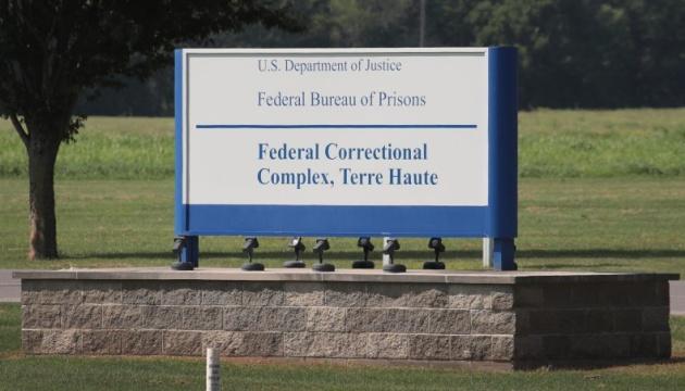 В США впервые за 17 лет казнили заключенного