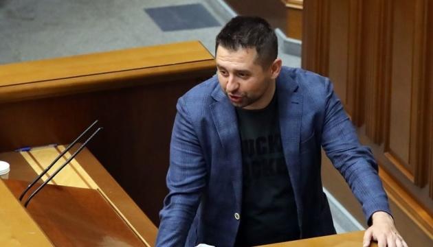 Рада может попросить Зеленского ветировать закон об игорном бизнесе - Арахамия