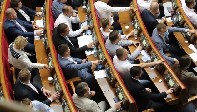 Рада зняла з порядку денного проєкт постанови про скорочення кількості районів