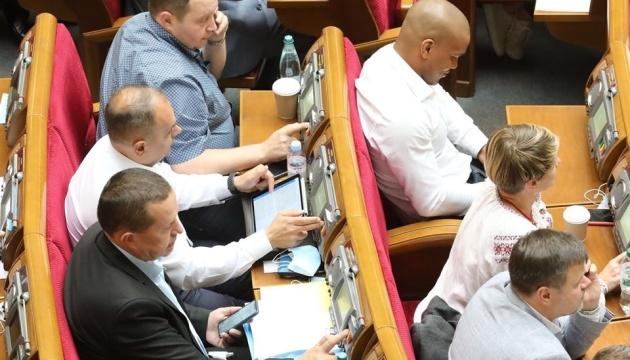 Рада дала старт разблокированию большой приватизации