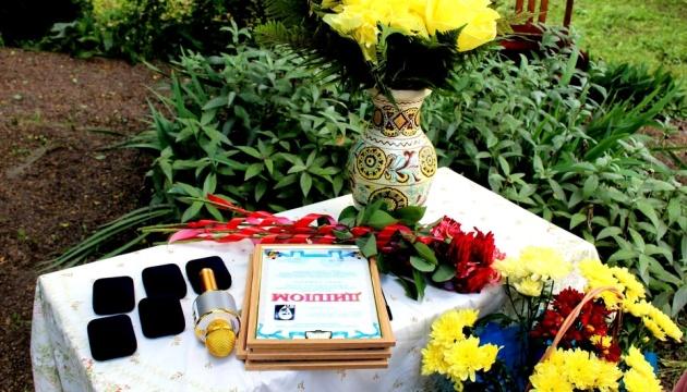 Річницю з дня народження Черемшини через карантин відсвяткували у саду