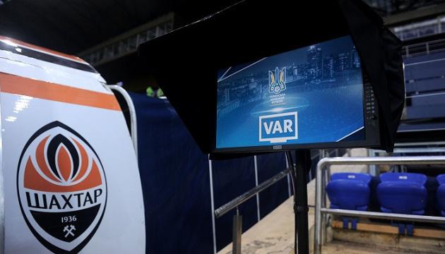 З наступного туру в Першій лізі використовуватимуть VAR