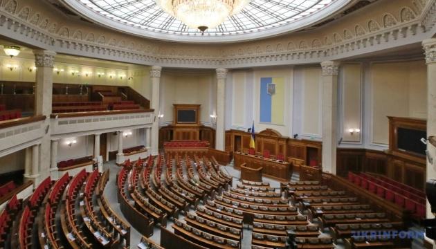 Około jedna trzecia Ukraińców uważa obecną Radę za skuteczniejszą od poprzedniej