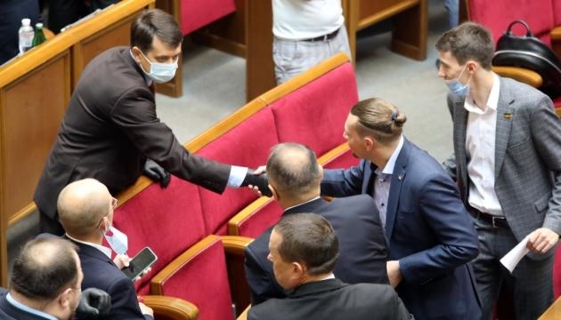 Verkhovna Rada planning to consider draft state budget on Friday