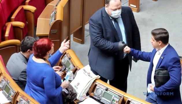 Ukraine's first deputy speaker contracts COVID-19