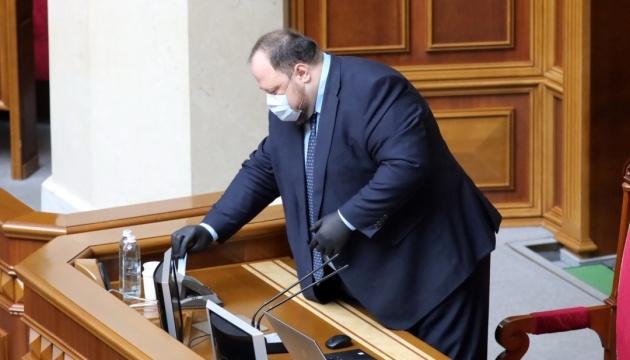 Стефанчук розраховує на друге читання законопроєкту про референдум у жовтні