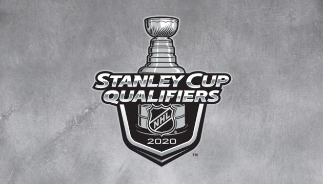 Хоккей: стало известно расписание квалификации Кубка Стэнли