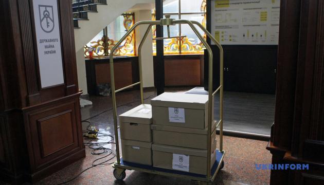 Фонд госимущества начал аукцион по продаже столичной гостиницы