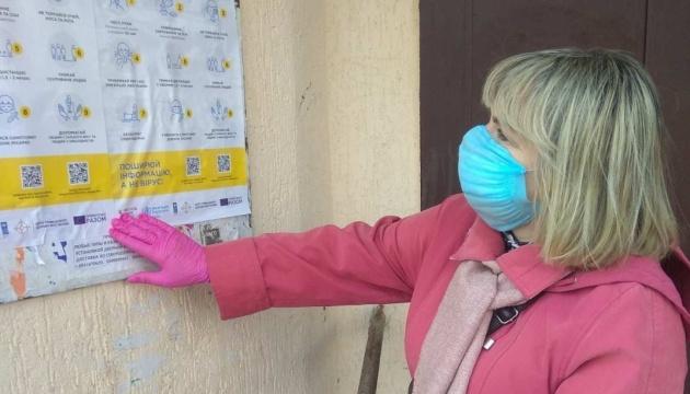 Ukraine introduces additional quarantine rules