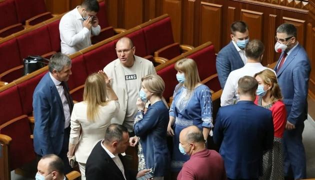 Як депутати ходили у Раду перед