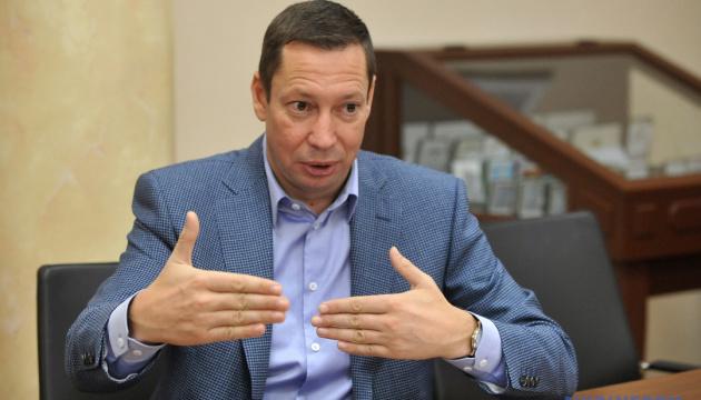 Zelensky introduces new NBU governor