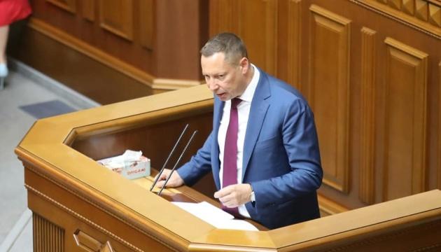 Рада призначила Шевченка главою Нацбанку