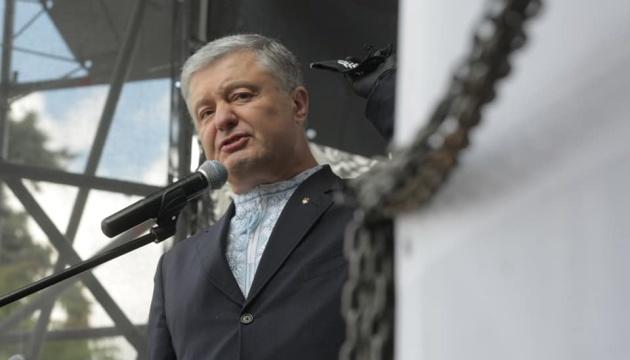 Порошенко: Україна - країна героїв, яким ми зобов'язані незалежністю