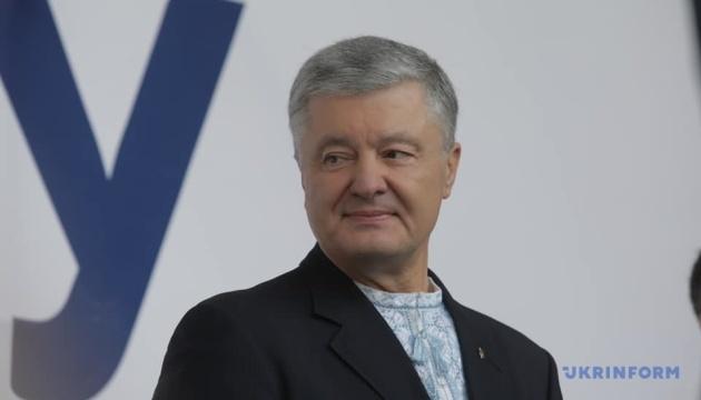 Порошенко закликає владу визначитись із позицією щодо подій у Білорусі