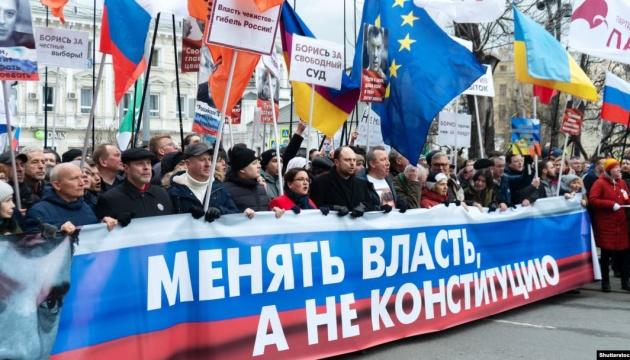 У Росії за місяць нарахували понад 170 «екстремістів» – ЗМІ