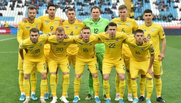 Сборная Украины по футболу сохраняет место в ТОП-25 лучших команд мира