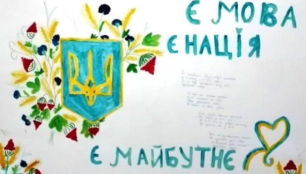 Всесвітній рух патріотів України закликає депутатів не підтримувати законопроєкт Бужанського