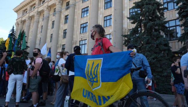 В Харькове прошел митинг против