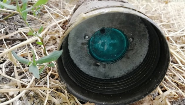 Ukraine spots banned Russian-made mines in Donbas