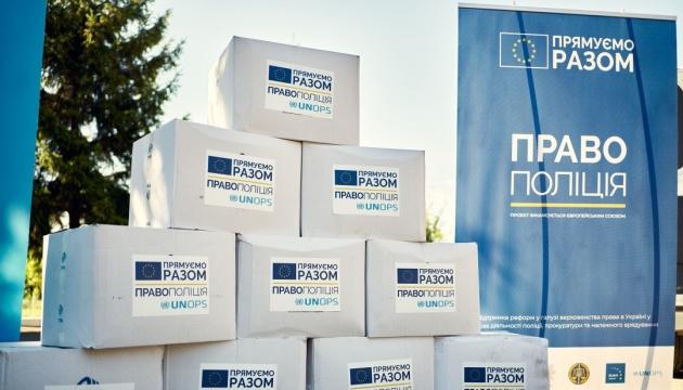 ЄС та ЮНОПС передали Національній поліції України засоби індивідуального захисту