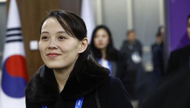 Сеул порушив справу проти сестри Кім Чен Ина