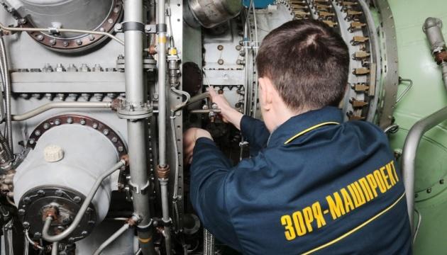 Підприємство Укроборонпрому долучиться до модернізації української ГТС