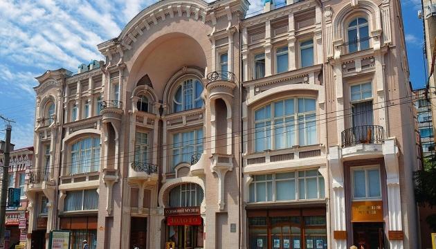 У Кропивницькому з'явився Музей мистецтв