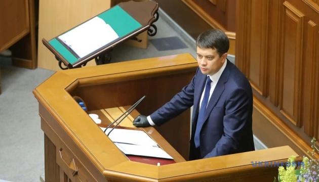 За рік було три-чотири випадки кнопкодавства у Раді - Разумков