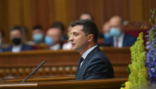 Зеленський зареєстрував у Раді законопроєкт про підвищення