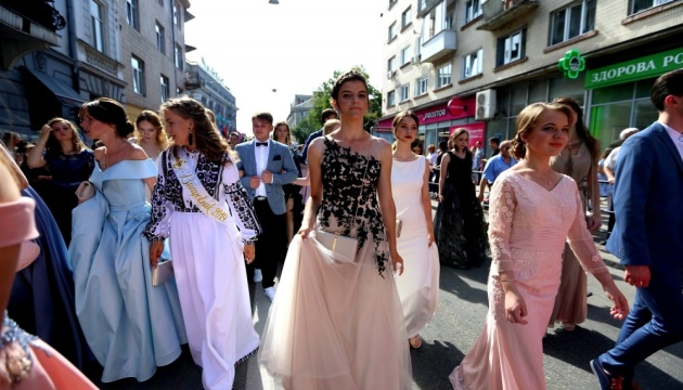 Тернополь проведет парад выпускников, несмотря на карантин
