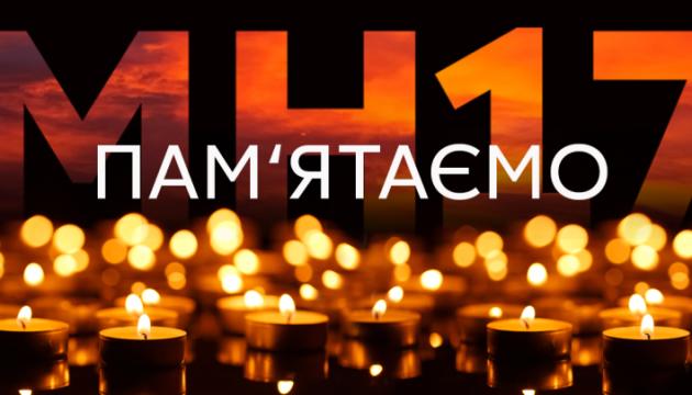 Во имя памяти погибших рейса МН17 справедливость должна восторжествовать - Зеленский