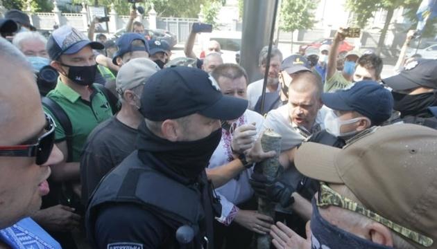 Під Радою сталася сутичка між активістами та поліцією