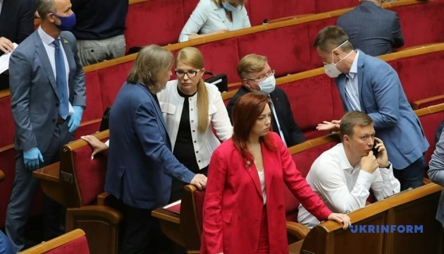ВР внесла зміни до закону про Службу зовнішньої розвідки