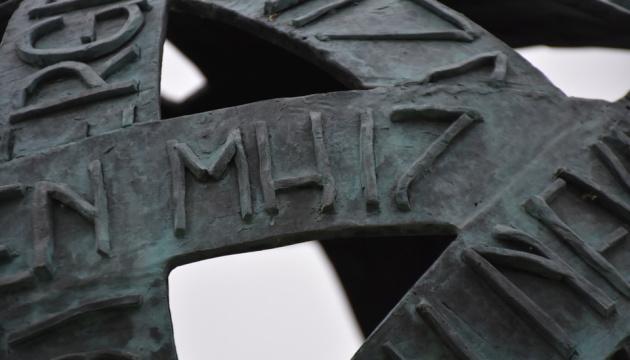 Sechster Jahrestag der Tragödie MH17: Die Niederlande gedenken Opfer