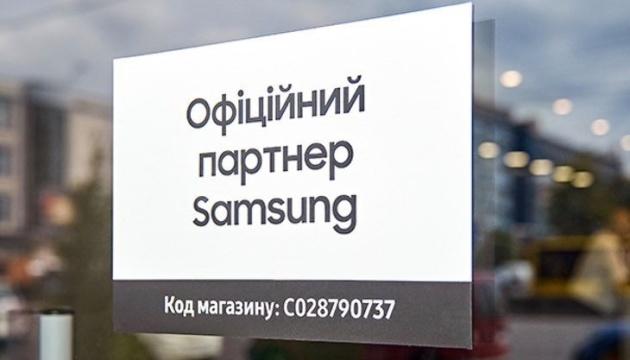 Samsung починає додатково маркувати свою продукцію в Україні
