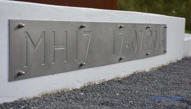 Шоста річниця трагедії МН17: у Нідерландах вшанують пам'ять загиблих