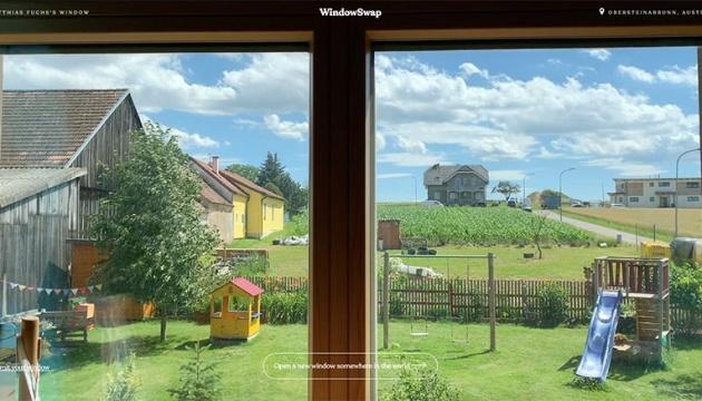 Карантинный проект WindowSwap: загляните в окна разных стран