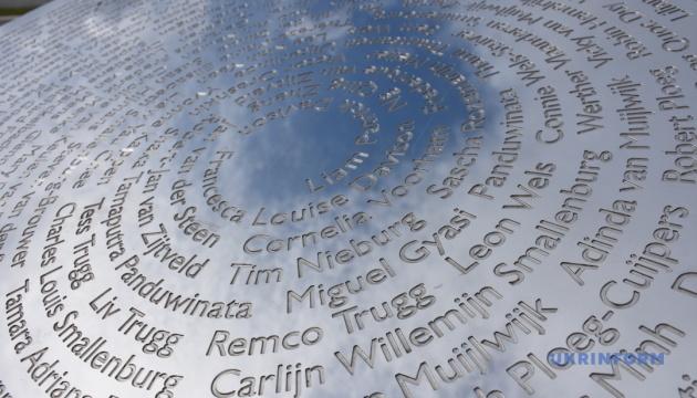 Шоста річниця трагедії МН17: у Нідерландах вшанували пам'ять загиблих