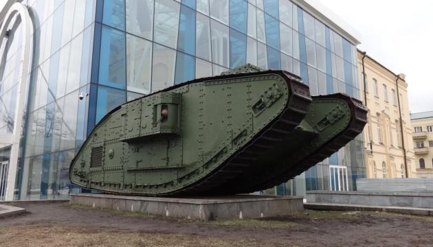 30-тонный Марк из Харькова