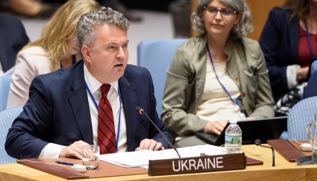 Україна закликала ООН вводити санкції за сексуальні злочини